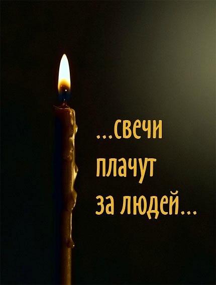 свечи (430x567, 34Kb)