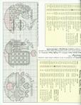Превью 152 (535x700, 314Kb)