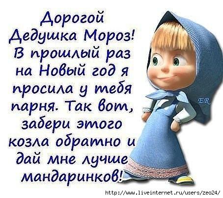 smeshnie_kartinki_132456568822 (454x404, 138Kb)