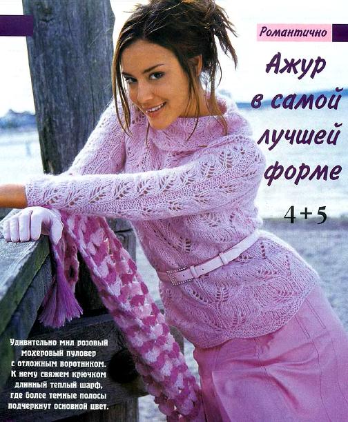 Zolushka_165_007 (504x612, 841Kb)
