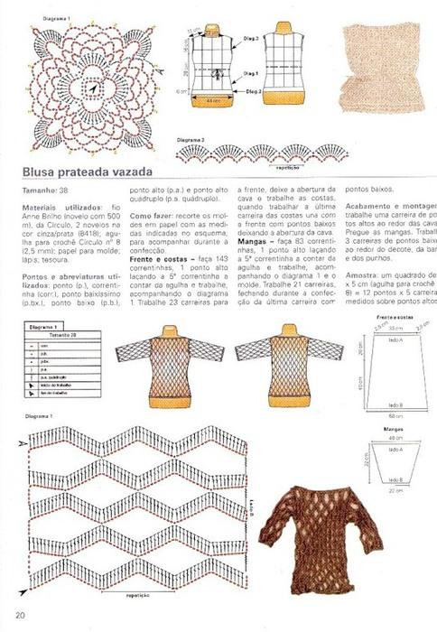 Блуза 3 (484x700, 110Kb)