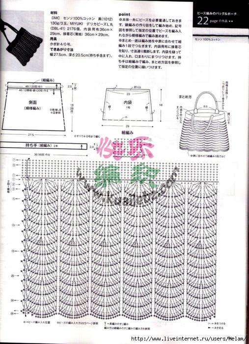bag3 (507x700, 336Kb)