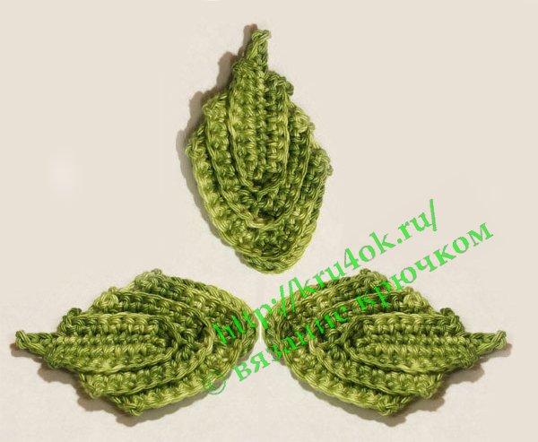 листья (13) (600x493, 50Kb)