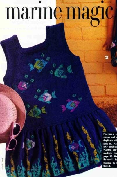 Платье Магия моря (Детское)