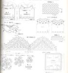 Превью 10-1 (469x500, 62Kb)