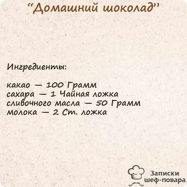 1357449230_X1PLPz9U5kc (600x600, 74Kb)