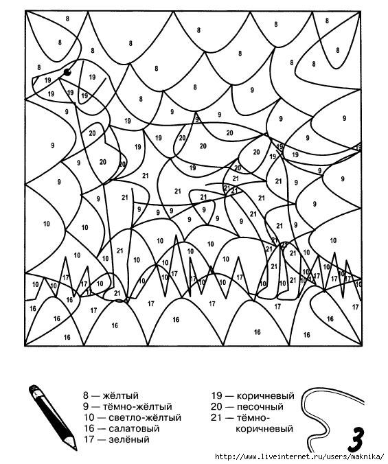 Алмазная мозаика раскраски ру