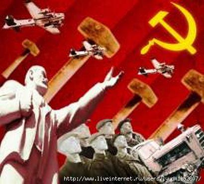 communism_name (410x369, 91Kb)