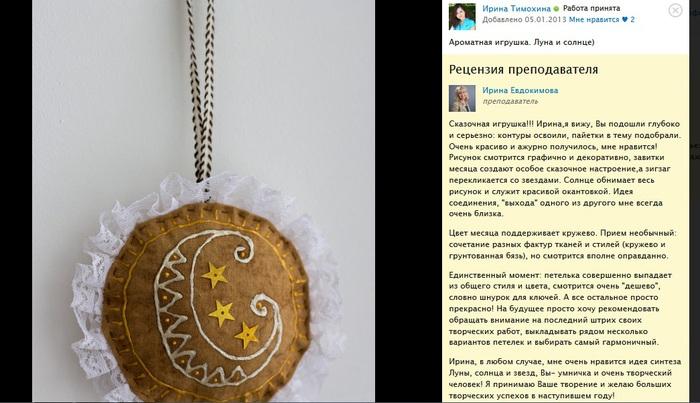 3238337_Bezimyannii (700x403, 100Kb)