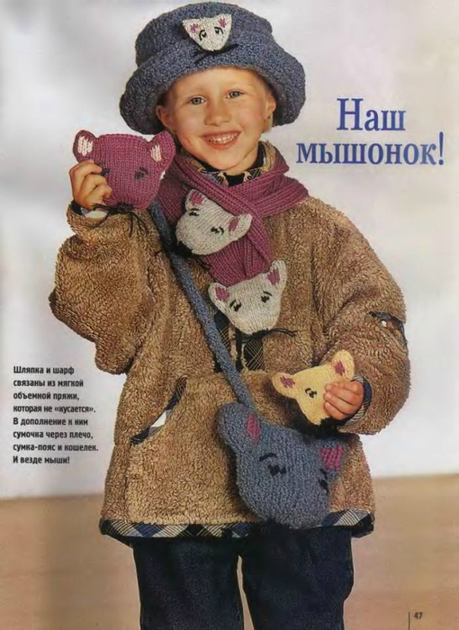 Вязание спицами детских шарфов 5