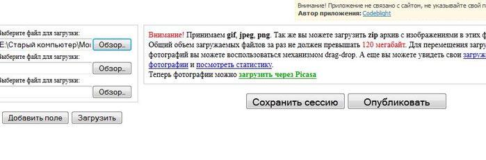 4191962_kartinki24 (700x231, 30Kb)