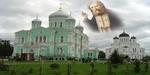 Превью Православие_Христианство_Обои (15) (700x350, 182Kb)
