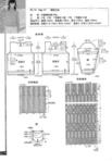 Превью свитер2 (484x699, 193Kb)