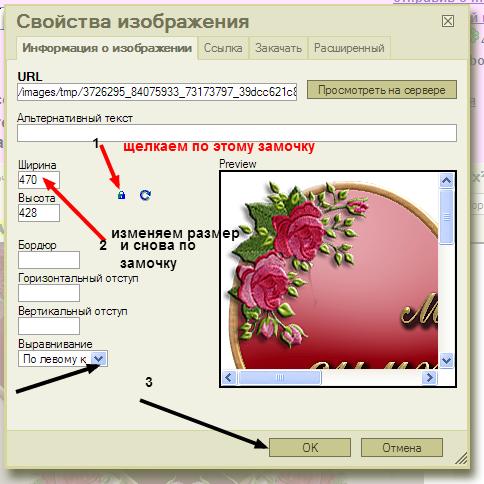 Дневник Nelya Gerbekova LiveInternet   Российский Сервис Онлайн Дневников (484x484, 119Kb)