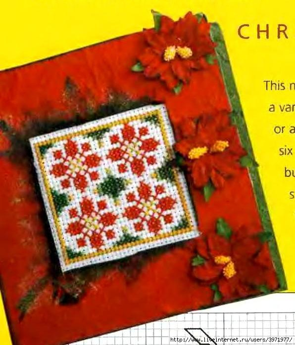 3971977_Kopiya_CrossStitch_and_Needlework_200801_03 (596x698, 191Kb)