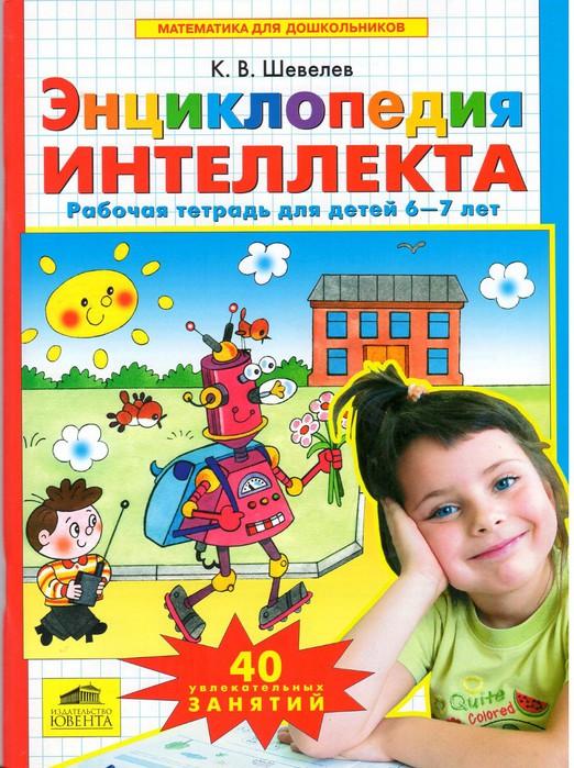 Журнал Фритюрных Жиров Скачать Бесплатно