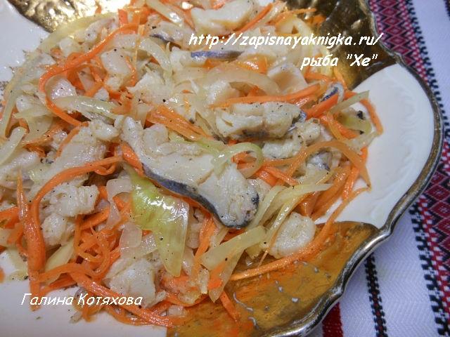 рецепты салатов хе из щуки