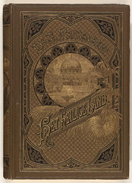 1 Путешествие по Ближнему Востоку и Египту Ричарда Полака в 1895-96 гг. Часть 1 (507x700, 488Kb)