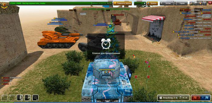 5168729_tanki10 (700x339, 63Kb)