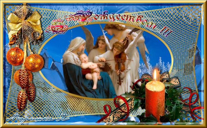 рождество-христово (700x433, 254Kb)