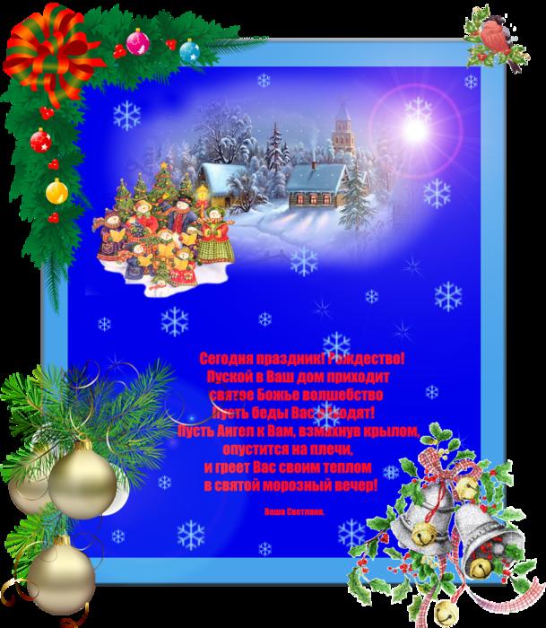открытка (609x700, 534Kb)