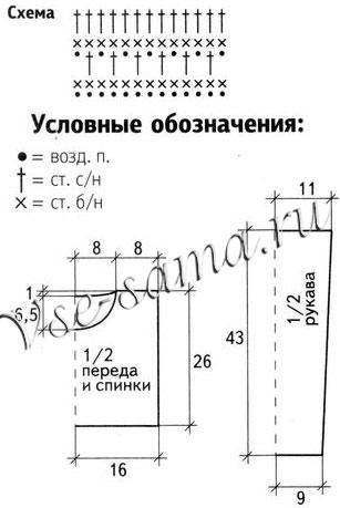 Beloe-ajurnoe-bolero-dlya-devochki-ch (307x459, 25Kb)