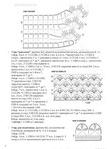 Превью 3-2 (351x489, 67Kb)