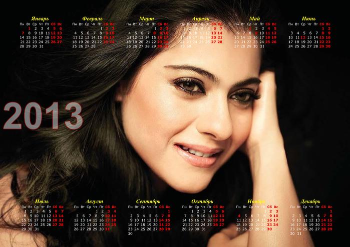 kalendar-2013-8 (700x494, 324Kb)