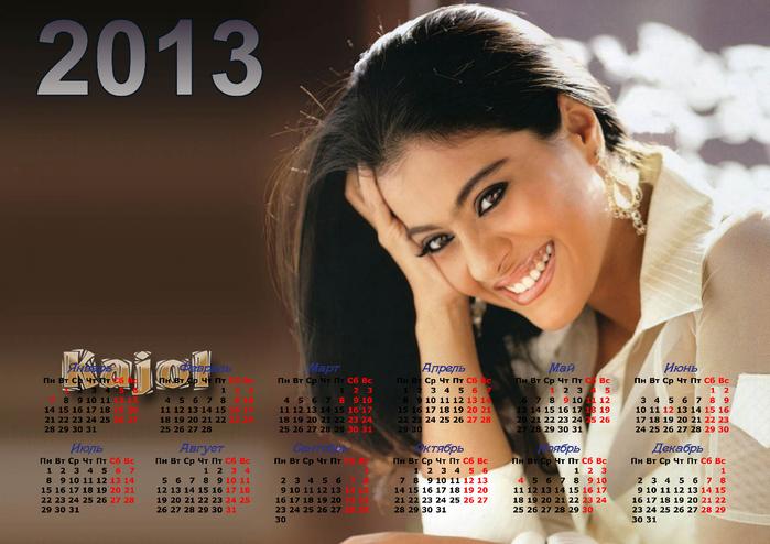 kalendar-2013-9 (700x494, 361Kb)