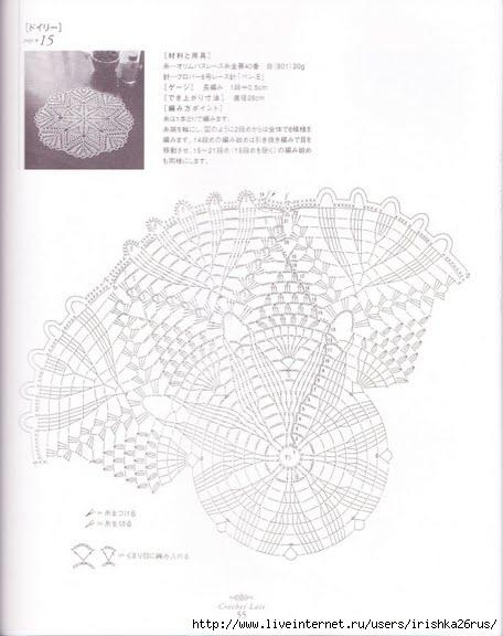 IMG_0114 (456x576, 114Kb)