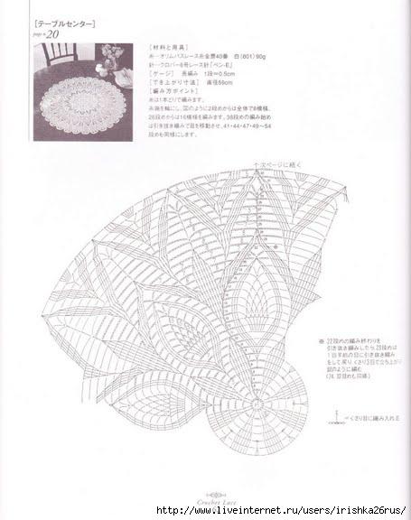 IMG_0121 (455x576, 107Kb)