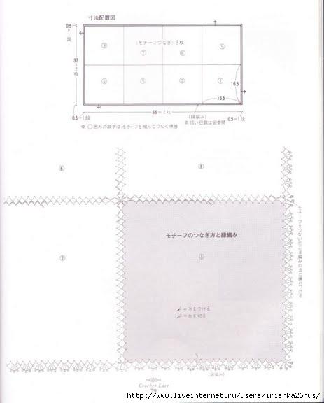 IMG_0138 (463x576, 63Kb)