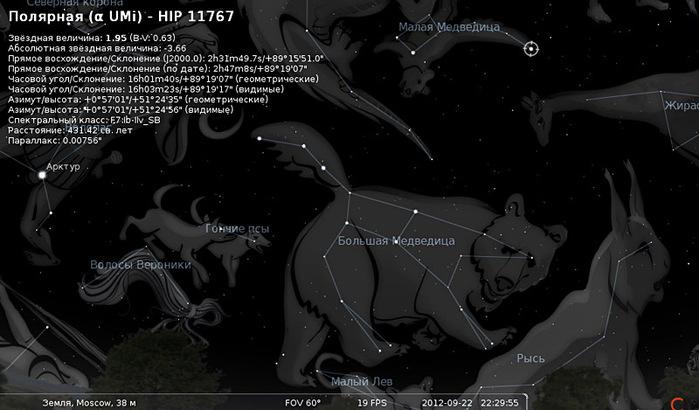 скриншот 2 (700x410, 84Kb)