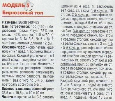 top-buruza1 (395x348, 91Kb)