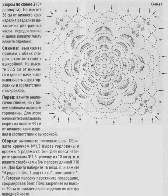 belaja-maika2 (552x645, 135Kb)