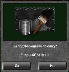 5168729_tanki28 (229x239, 11Kb)