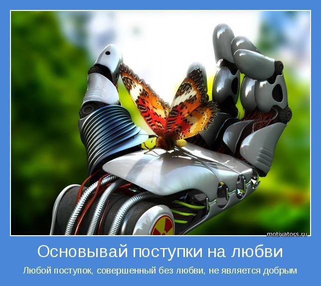 540980_119297751573348_1164118884_n[1] (644x574, 55Kb)