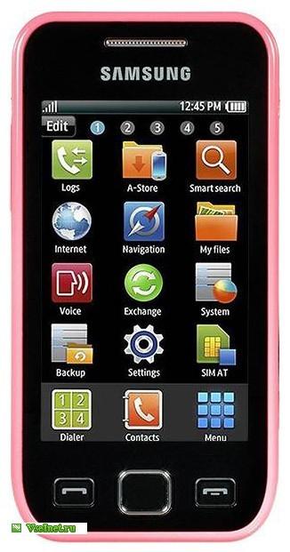Телефон Samsung Wave 525 S5250 розовый (326x621, 59Kb)