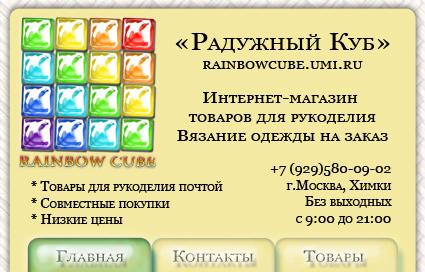Визитка1 (425x272, 148Kb)