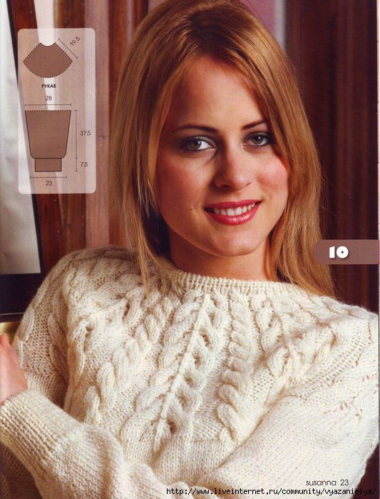 пуловер реглан 91 (533x699, 194Kb)