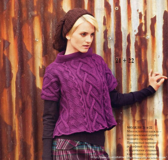 вязаный пуловер 93 5 (651x621, 242Kb)