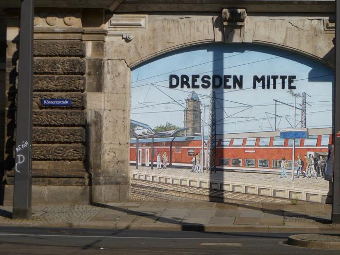 Граффити города Дрезден- часть 1. 52570