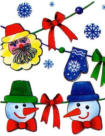 Новогодние гирлянды из бумаги своими руками для детского сада