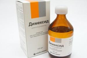 димексид-300x200 (300x200, 11Kb)