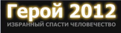 4747744 (391x108, 62Kb)
