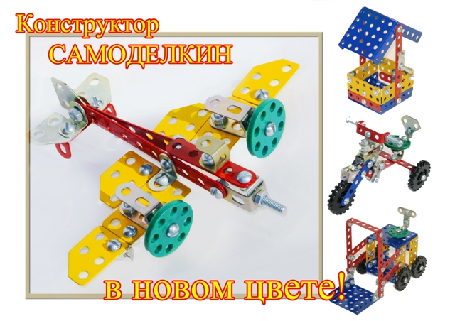 Color_glavnaya (640x452, 181Kb)