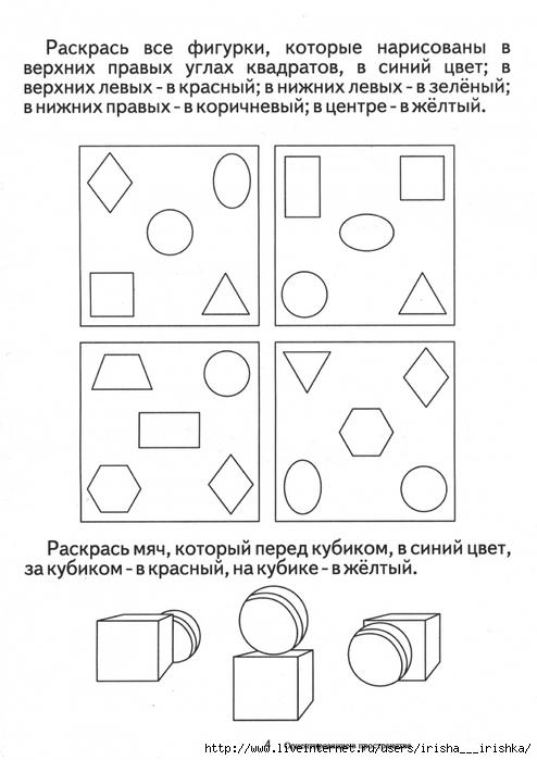 детские рамки для детского сада для маркировки столов