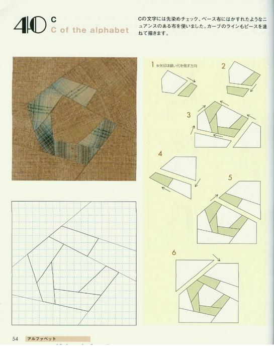by160 156- (54) (545x700, 229Kb)