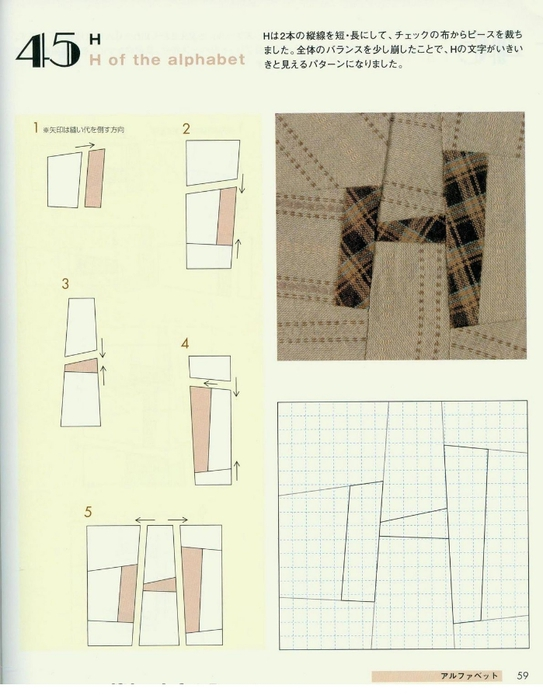 by160 156- (59) (543x700, 212Kb)