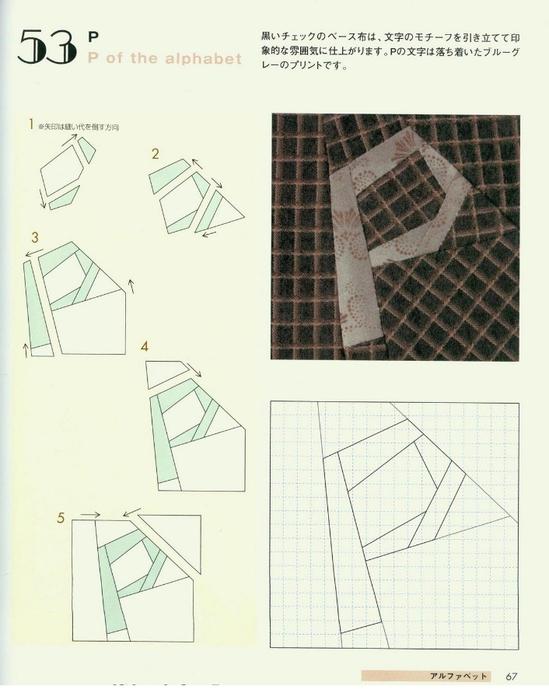 by160 156- (67) (549x700, 201Kb)